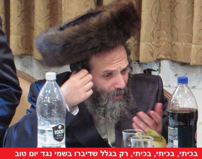 הרב יעקב משה סלמנוביץ חושף את שיתוף הפעולה עם הרב יום טוב חשין לאורך כל הדרך בענינו של ברלנד