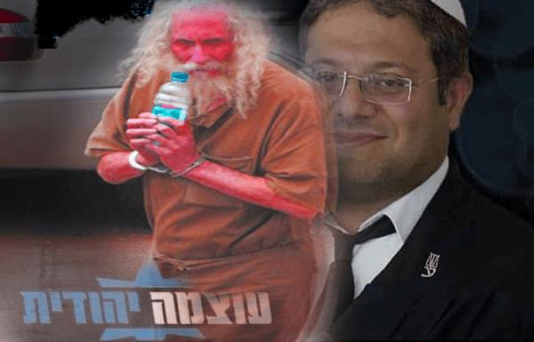 המסמכים נחשפים איתמר בן גביר מרשימת 'עוצמה יהודית' ייצג את העבריין המורשע אליעזר ברלנד בבית המשפט