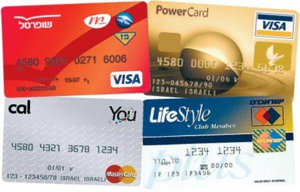 בעיתון הברלנדי ניצוצות מנסים לעשוק את כספי המנויים שעזבו וביצעו 'ביטול עיסקה' בחברת האשראי