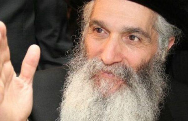 מקורבי ר' דוד אבוחצירא: הרב לא ישתתף באירוע של ברלנד ויורה לשואליו לא ללכת