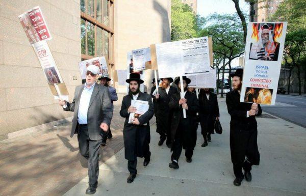 מעמד מחאה מול שגרירות ישראל בנוא יורק נגד האישור לברלנד להדליק למירון
