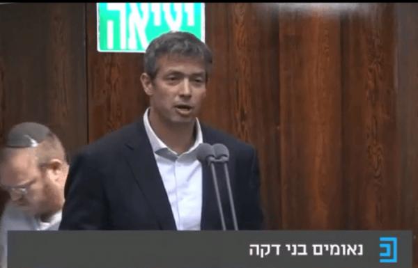 קריאה בכנסת מחבר הכנסת יועז הנדל: על הפרקליטות לפתוח בחקירה פלילית נגד אליעזר ברלנד