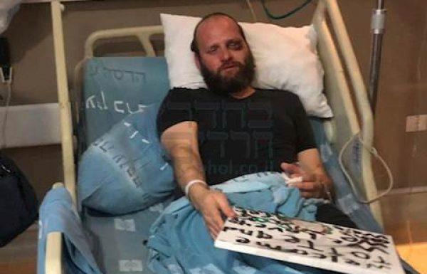 האברך שהוכה נמרצות שוחרר מבית החולים (בחדרי חרדים)