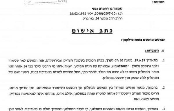 כתב אישום הוגש נגד התוקף שמעון נמני שתקף את הרב זלמן גרוסמן בקבר שמעון הצדיק