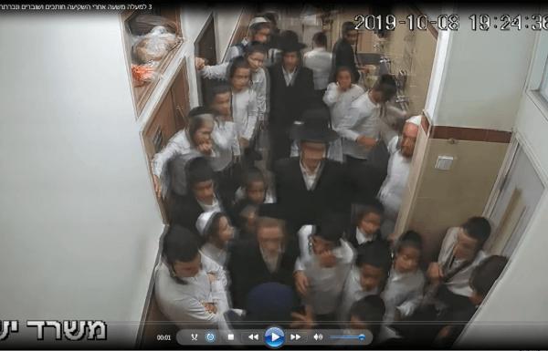 צפו למעלה משעה אחרי השקיעה תלמידי ברלנד פורצים דלת