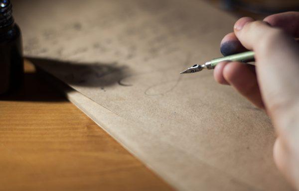 לרגל שנה לייסוד קו ברסלב – מכתב מרגש מא' המאזינים