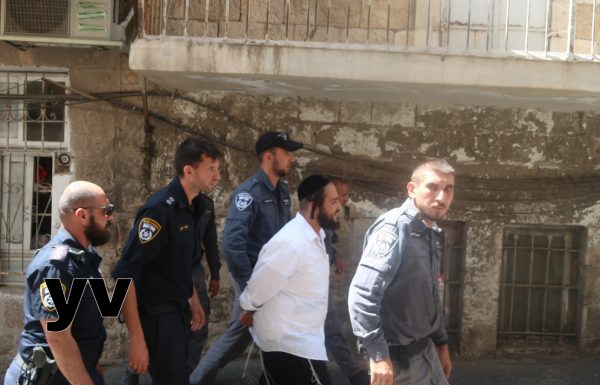 מעצר שמעון נמני חסיד ברלנד שתקף את הרב זלמן גרוסמן