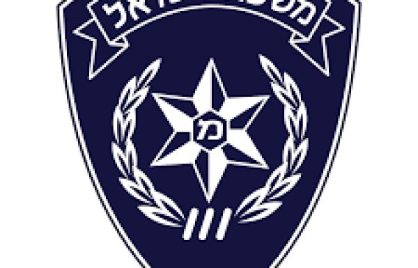 החרפה של משטרת ישראל מידה כנגד מידה על אישור הדלקת ברלנד