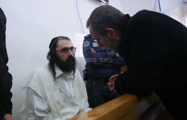 פרוטוקול הדיון להארכת מעצרו של נתן בזאנסון הגבאי הראשי של ברלנד לקריאה ולהורדה