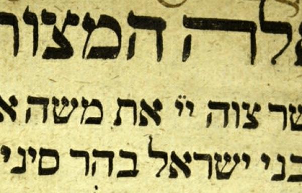 """הגאון הקדוש רבי משה חגיז זיע""""א נגד המכנים את לוחמי מלחמת הקודש בשם """"בעלי מחלוקת"""""""