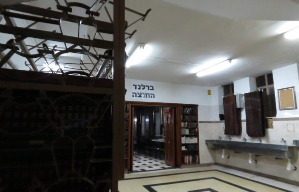 """שלט """"ברלנד החוצה"""" נתלה בכניסה לבית הכנסת המרכזי ברסלב במאה שערים השוהל"""