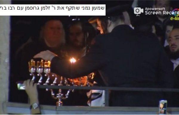 שמעון נמני שתקף את הרב זלמן גרוסמן עם המתועב ברלנד