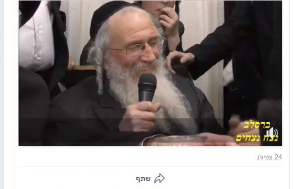 השבתאי יהושע דב רובינשטיין שהעיד בעצמו שנחשף לעדויות קשות של מעשים אסורים של ברלנד ממשיך ליחצן אותו (אוי לה לאותה בושה)