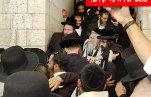 """בית הכנסת המרכזי במאה שערים במחאה כואבת על מדרך רגלו של ברלנד- """"האיש הרע מעללים"""""""
