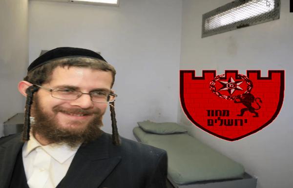 דוברות משטרת ירושלים: על מעצר אברהם גבירץ ונחמן פישמן והארכת המעצר לנתן שמאי