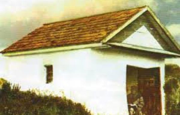 """מכתב מחאה משנת תשמ""""ט (1989) על גניבת כספים ע""""י שובו בנים בדרך לציון רבינו"""