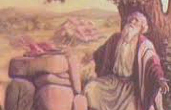 """מאמר:  """"אחד היה אברהם"""", והקשר האקטואלי לשיבושים של אליעזר ברלנד"""
