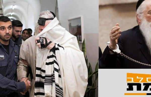 חילול השם! מאיר פרוש ובנו ישראל מנסים לקושש קולות ומבקרים במלונתו של אליעזר ברלנד