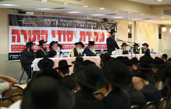 רשמי כינוס התפילה והזעקה שהתקיים ביום ג' בראשות רבני וחסידי ברסלב