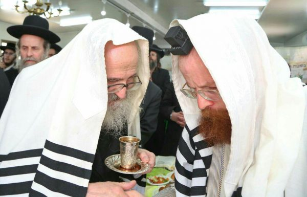 """שמחת הברית לבנו של הרב יום טוב חשין הי""""ו, בהשתתפות הרב שמעון שפירא שליט""""א"""