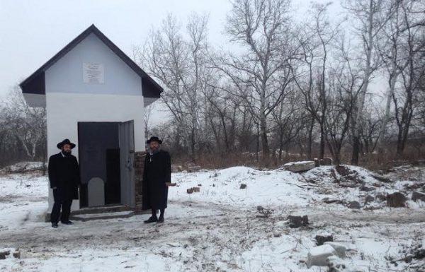 הלילה חל הילולת הצדקת שרה בת רבינו הק' הטמונה בבית החיים בעיר קרימנצ'וג שבאוקראינה (קוים לדמות הצדקת)