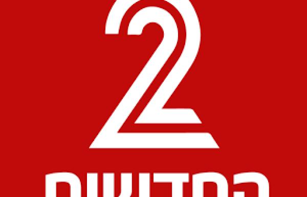 """ערוץ 2 על האלימות בביה""""כ ברסלב (השול)  במאה שערים – מצונזר"""